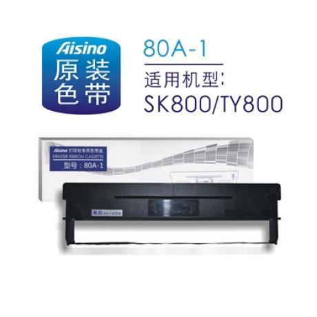 爱信诺原装正品80A-1色带爱信诺原装正品80A-1色带(TY800,SK800)