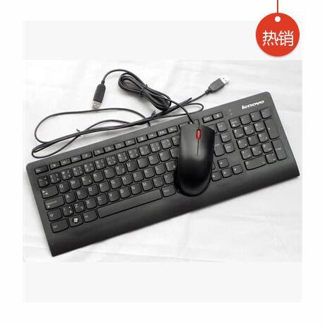 联想 usb商用键鼠联想键鼠 usb商用 功能键鼠套装 联想一体机USB键盘鼠标