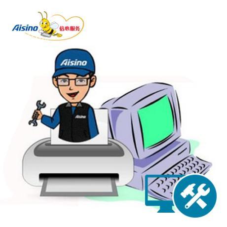 财务软件服务费地税/财务软件服务费