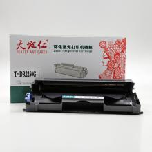 TB-DR2250天地仁硒鼓(适用于Brother DCP7060D/7065DN;HL2220/2230/2240/2240D /2270DW; MFC7360N/7460DN/7860等等)