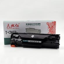 TH-CB435A天地仁硒鼓(适用于HP P1005/1006)