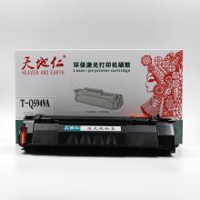 TH-Q5949A天地仁硒鼓(适用于HP 1320/1320N/1320TN/1160/1160CE/HP3390/3392)