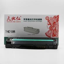 T-MLT-D109S天地仁硒鼓(适用于Samsung SCX-4300)