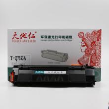 T-Q7553A天地仁硒鼓(适用于HP LaserJet P2014/P2015/P2015D/P2015N/P2015DN/2015X /2727MFP)