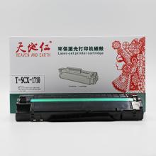 T-SCX-1710天地仁硒鼓(适用于Samsung ML-1510/1710/1710P/1740/1750/1520;SCX-4016/ 4116 /4216F;Xerox 3117等等)