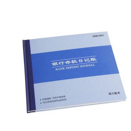 得力(deli) 3452 银行存款日记账24K 标准财务账册得力(deli) 3452 银行存款日记账24K 标准财务账册