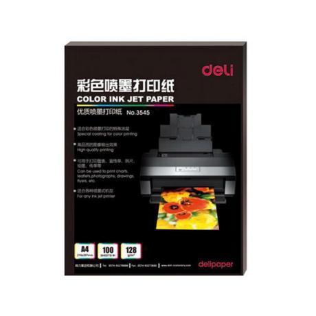 得力(deli)3545 彩色喷墨打印纸得力(deli)3545 彩色喷墨打印纸 100张/包