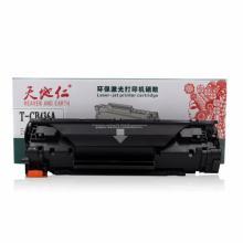 TH-CB436A天地仁硒鼓(适用于HP LaserJet P1505/P1505N/M1522/M1522NMFP/M1522NFMFP /M1120MFP/M1120nMFP)