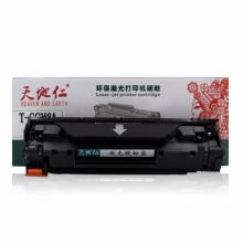 T-CC388A天地仁硒鼓(适用于HP P1008/P1007/M1136/M1213NF/M1216NFH)