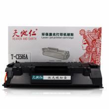 T-CE505A天地仁硒鼓(适用于HPLaserJet P2035/P2055)