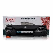 TC-CRG-912 天地仁硒鼓(适用于Canon LBP3018/LBP3108)