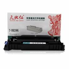 T-DR2150G天地仁硒鼓(Brother HL2140/2150/2150N/2170W;MFC-7340/7450 /7840N;DCP-7030/7040 )