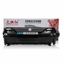 T-Q2612A 天地仁硒鼓(适用于HP LaserJet1010/1012/1015/1018/1020/1022/3015/3020/3030 /3050/3052/3055/M1300MF等)