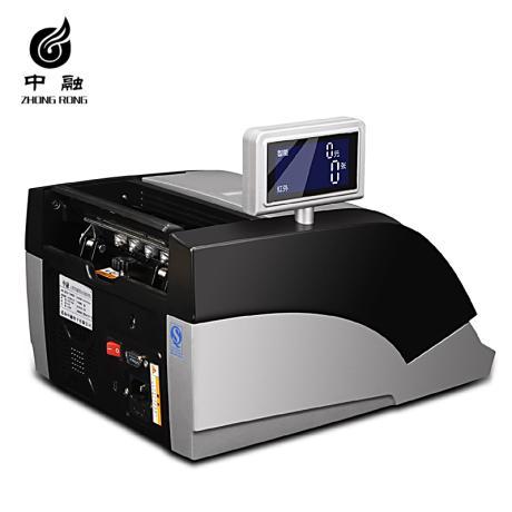 中融JBYJZR5600B点钞机验钞机中融JBYJZR5600B点钞机验钞机