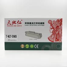 TS-MLT-D1043S天地仁硒鼓(适用于Samsung ML 1660/1661/1665/1666/SCX-3201/3206/3218)