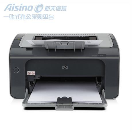 惠普(HP)Laserjet PRO P1106黑白激光打印机惠普(HP)Laserjet PRO P1106黑白激光打印机