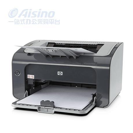 惠普HP LaserJet Pro M1136 黑白多功能激光一体机惠普HP LaserJet Pro M1136 多功能黑白激光一体打印机(打印 复印 扫描)