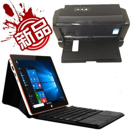 开票宝典+AX-310蓝牙打印机(组合)开票宝典+PD-610针式(蓝牙版)打印机(组合)