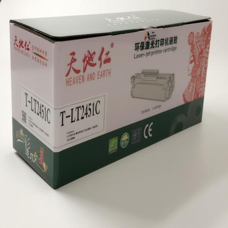 天地仁联想LT2451粉盒天地仁T-LT2451C粉盒(适用于联想LJ2605D/M7605D/M7455DNF/M7655DHF/M7675D)