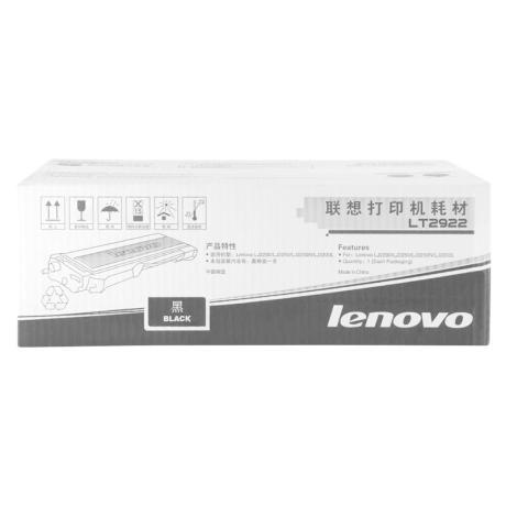 联想(lenovo)LT2922黑色墨粉联想(lenovo)LT2922黑色墨粉(适用M7205/M7250/M7250N/M7260/M7215打印机)