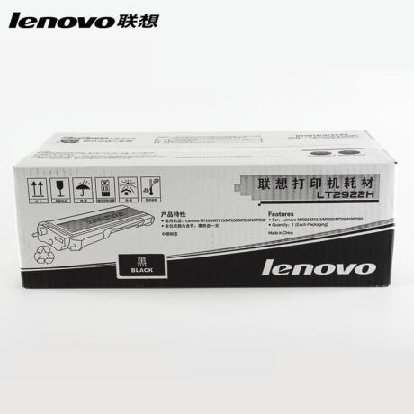 联想(Lenovo)LT2922H高容墨粉联想(Lenovo)LT2922H高容墨粉(适用于M7205 7215 7250 7250N 7260打印机)