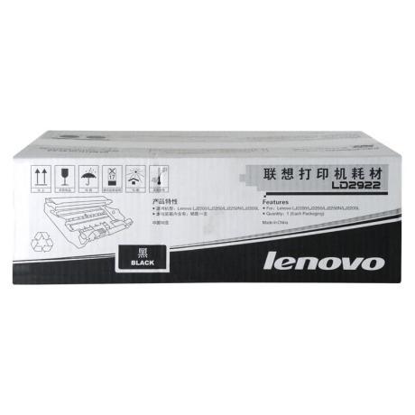 联想(lenovo)LD2922黑色硒鼓联想(lenovo)LD2922黑色硒鼓(适用M7205/M7250/M7250N/M7260/M7215打印机)