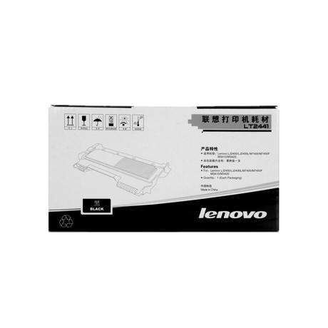 联想(Lenovo)LT2441墨粉联想(Lenovo)LT2441墨粉(适用LJ2400T LJ2400 M7400 M7450F打印机)