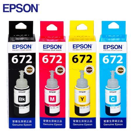 epson一体机L365黑色墨水爱普生一体机L365黑色墨水