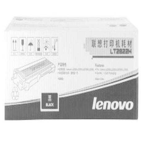 联想(lenovo) LT2822H 黑色墨粉联想(lenovo) LT2822H 黑色墨粉(适用于LJ2200 2200L 2250 2250N打印机)