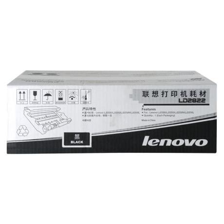 联想(lenovo) LD2822 黑色硒鼓联想(lenovo) LD2822 黑色硒鼓(适用于LJ2200 2200L 2250 2250N打印机)