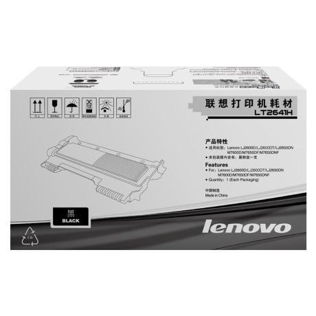 联想(lenovo)LT2641H原装专用墨粉联想(lenovo)LT2641H原装专用墨粉(适用于LJ2600D 2650DN M7600 M7650DF 7650DNF打印机)