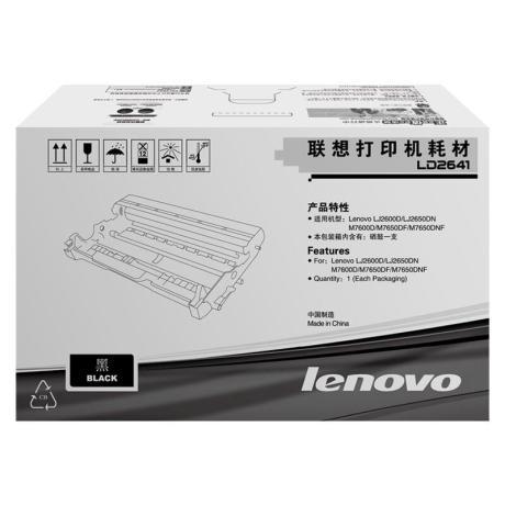 联想(lenovo)LD2641原装专用硒鼓联想(lenovo)LD2641原装专用硒鼓(适用于LJ2600D 2650DN M7600 M7600D M7650DF M7650DNF打印机)