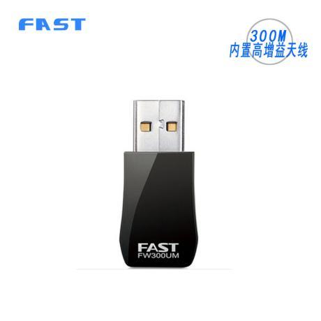 捷 FW300UM USB无线网卡捷 FW300UM USB无线网卡