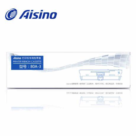 Aisino 80A-3原装色带架Aisino 80-A3色带架