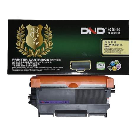 多能多DL-2441/2641A(用于联想LG2650DN型号的)多能多DL-2441/2641A(用于联想LG2650DN型号的)